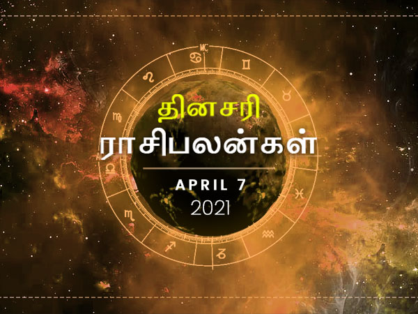 Daily Horoscope For 7th April 2021 Wednesday In Tamil