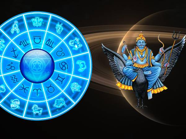People Of These Zodiac Signs Are Destined To Rise Before Saturn's Path