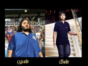 Anant Ambani Weight Loss How He Lost 108 Kg In 18 Months