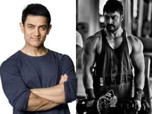 Aamir Khan Workout Plan