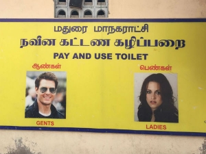Madurai Corporation Used Hollywood Celebs Photo Their Public Toilet