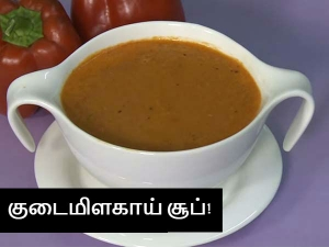 Roasted Capsicum Soup Diwali
