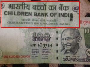 An Autowala Fooled Actress Fake Money