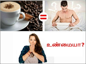 This Coffee Gives You An Instant Erection Which Lasts Up To Three Days
