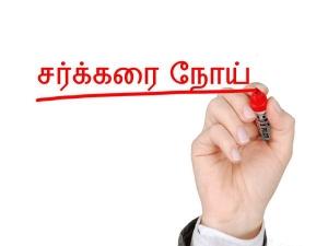Diabetes Tips in Tamil : சர்க்கரை நோயாளி ஆரோக்கியமாக இருக்க மனதில் வைத்திருக்க வேண்டிய 5 விஷயங்கள்!