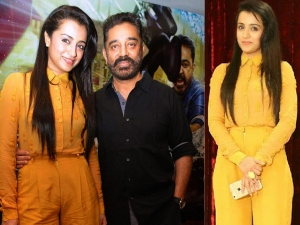 Trisha Kannan At Cheekati Rajyam Press Meet