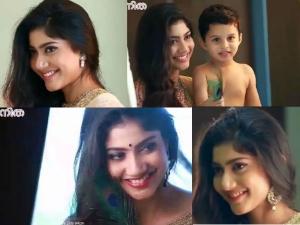 Sai Pallavi Looks Gorgeous This New Photoshoot
