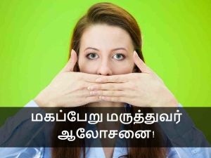 What Will Happen If Ejaculatory Fluid Goes Into Women S Mouth