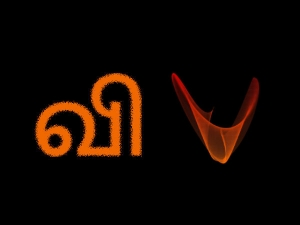 Do You Know About The Specialty Tamil Letter V