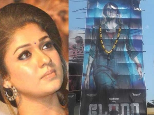 First Cut Cut Out Nayanthara An Inspiration Every Women Life