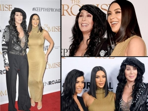 Kim Kardashian Shows Her Perfect Curves Skimpy Dress
