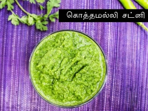 Coriander Chutney Recipe Homemade Green Chutney