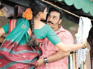 Kamal Love Stories Movies