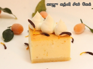 Kaju Katli And Rabri Cheese Cake