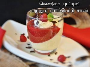 Vanilla Pudding With Raspberry Sauce
