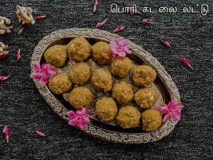 Tambittu Recipe How Make Roasted Gram Dal Laddu