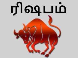 Rishabam Rasi Vilambi Tamil New Year Horoscope