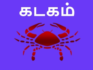Kadakam Rasi Vilambi Tamil New Year Horoscope