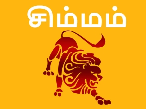 Simham Rasi Vilambi Tamil New Year Horoscope