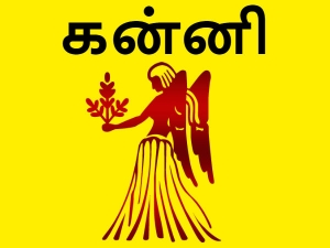 Kanni Rasi Vilambi Tamil New Year Horoscope
