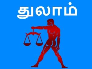 Thulam Rasi Vilambi Tamil New Year Horoscope
