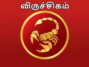 Viruchigam Rasi Vilambi Tamil New Year Horoscope