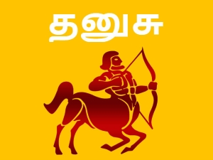 Thanusu Rasi Vilambi Tamil New Year Horoscope