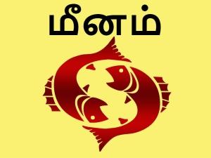 Meenam Rasi Vilambi Tamil New Year Horoscope