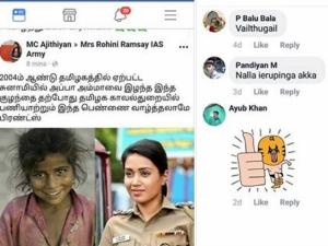 Heartless Facebook Post That Gone Viral