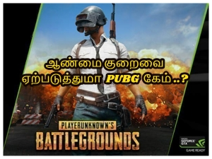 Negative Effects Of Playing Pubg Game