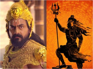 Why Lord Shiva Have Golden Lanka To Ravana