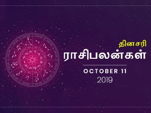 Daily Horoscope For 11th October 2019 Friday