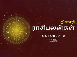Daily Horoscope For 12th October 2019 Saturday