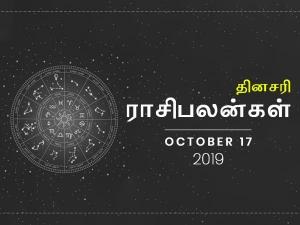 Daily Horoscope For 17th October 2019 Thursday