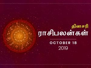 Daily Horoscope For 18th October 2019 Friday