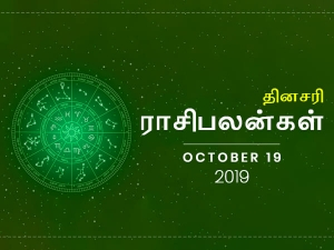 Daily Horoscope For 19th October 2019 Saturday