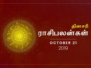 Daily Horoscope For 21st October 2019 Monday