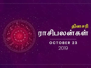 Daily Horoscope For 23rd October 2019 Wednesday