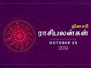 Daily Horoscope For 23rd October 2019 Wednesday