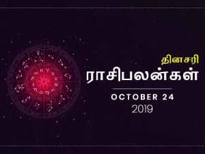 Daily Horoscope For 24th October 2019 Thursday
