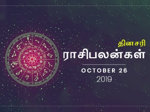 Daily Horoscope For 26th October 2019 Saturday