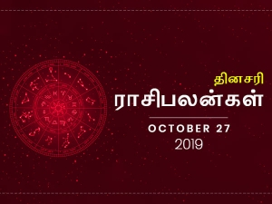 Daily Horoscope For 27th October 2019 Sunday