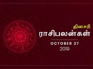 Daily Horoscope For 27th October 2019 Sunday