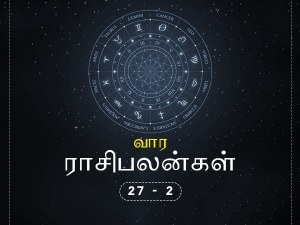 Weekly Horoscope For 27th October To 2nd November