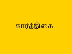 What Are The Speciality Of Karthigai Month