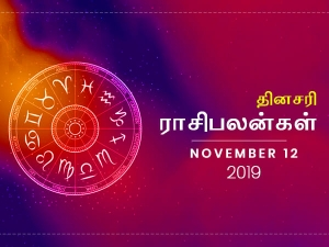 Daily Horoscope For 12th November 2019 Tuesday