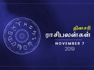 Daily Horoscope For 7th November 2019 Thursday