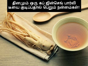 Ginseng And Barley Tea Know Why You Should Include It In Your Daily Routine