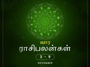 Weekly Horoscope For 3rd November To 9th November