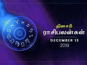 Daily Horoscope For 13th December 2019 Friday In Tamil